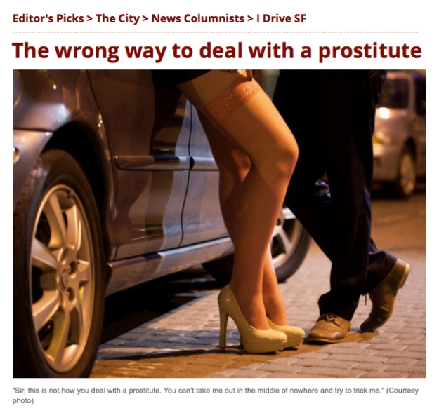 wrong-way-to-hire-a-prostitute
