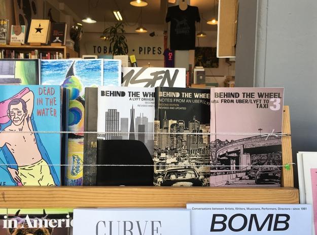behind-wheel-zines-dog-eared-bookstore